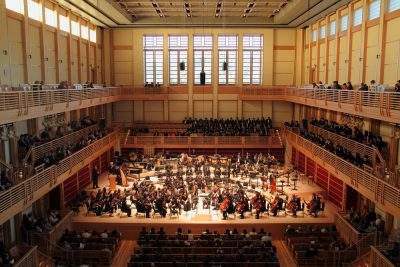 JOB OPPORTUNITY: Annual and Foundation Giving Manager at Sonoma State University's Green Music Center