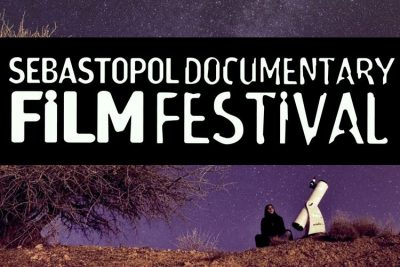 CALL FOR ENTRIES: Sebastopol Documentary Film Festival