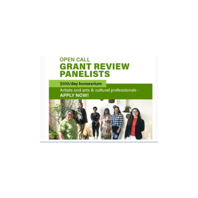 CALL FOR PANELISTS: Grant Reviews