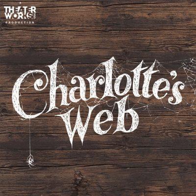 Clover Sonoma Family Fun Series: Charlotte's Web - Virtual Performance