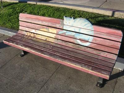 Hearn Avenue Art Bench