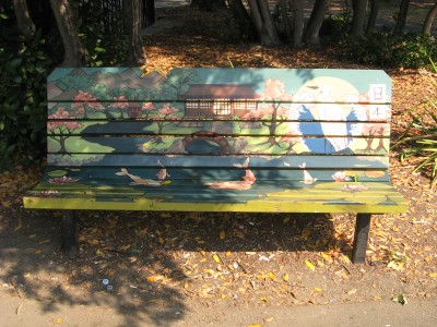 Juilliard Park Art Bench
