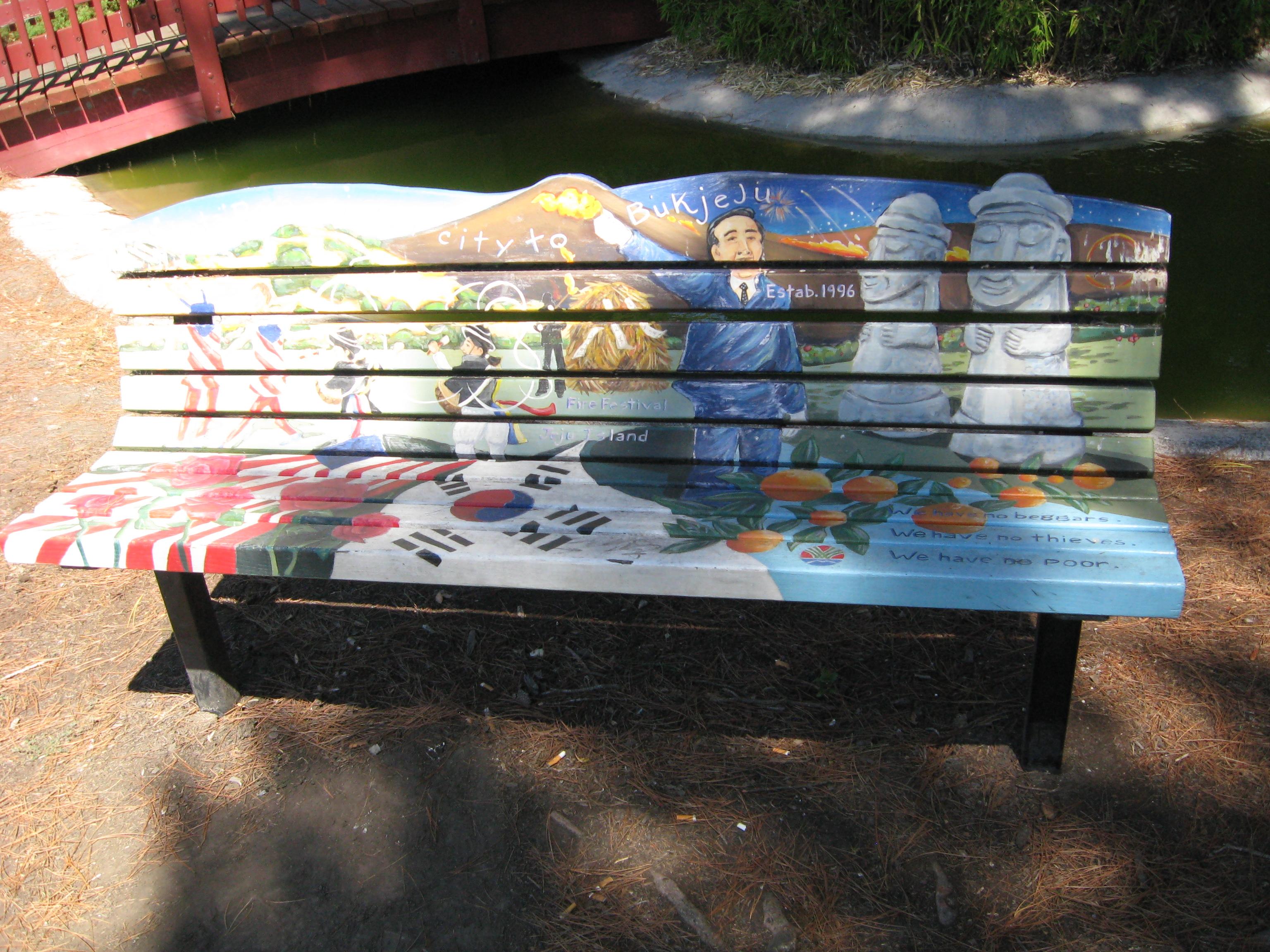 Rae Park Art Bench